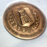 Ön kit javasol a megye kitüntető díjaira?