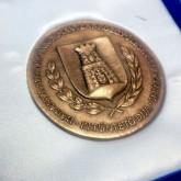 Kit javasol a megye kitüntető díjaira?